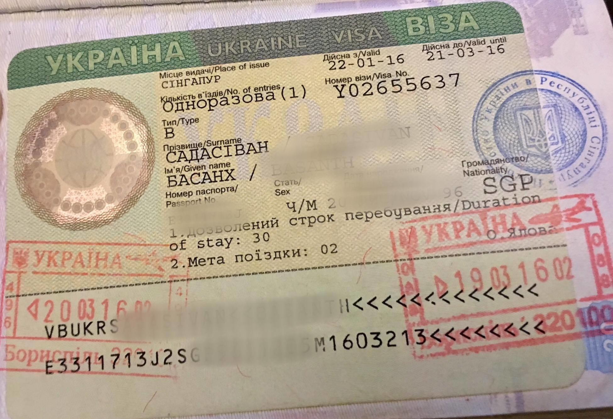 Visa d'affaires lettre d'invitation de Ukraine